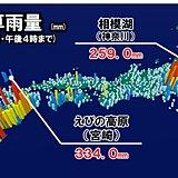 台風10号 既に9月一か月相当の大雨も 災害に厳重警戒