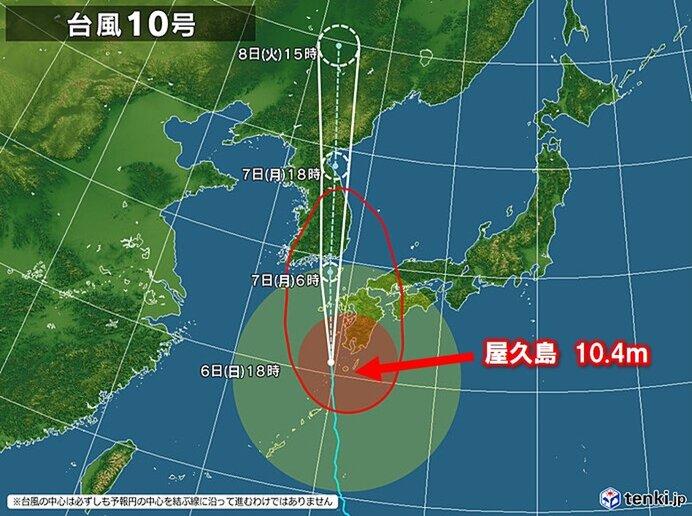 台風10号 屋久島で波高が10m超える