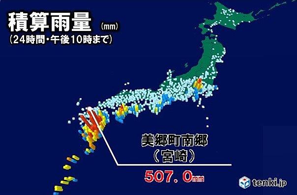 台風10号 宮崎県で24時間雨量が500ミリ超え