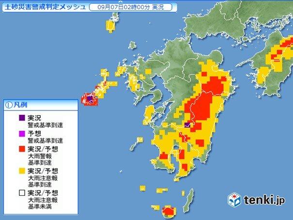五島列島は土砂災害に厳重警戒