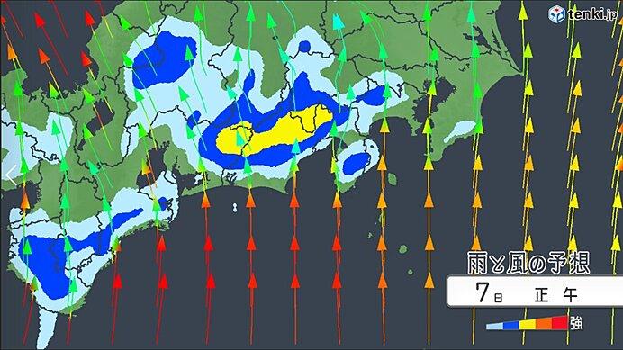 東海 300ミリの大雨の所も