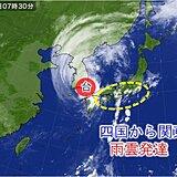 四国から関東 滝のような雨も 土砂災害などに警戒を