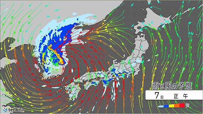 台風10号 今後の見通し 午前中は暴風に警戒 太平洋側は大雨にも警戒