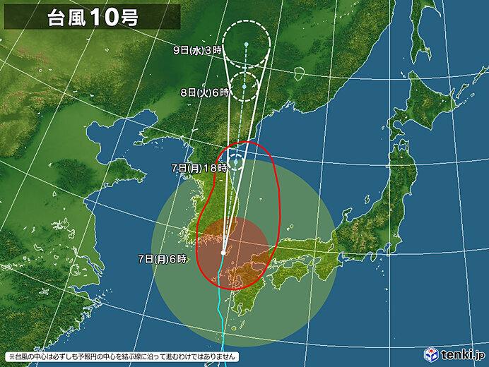 台風の状況と今後の進路