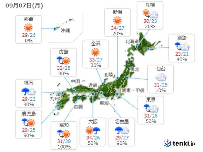 日本海側はフェーン現象で猛暑に