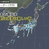 7日 台風10号離れても暴風や大雨警戒続く 東海や関東なども大雨に
