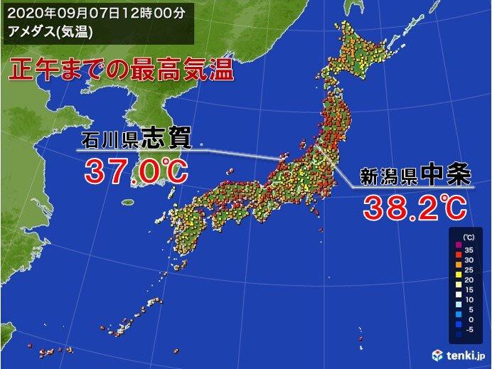 日本海側で猛暑日続出 フェーン現象で気温上昇 台風10号影響