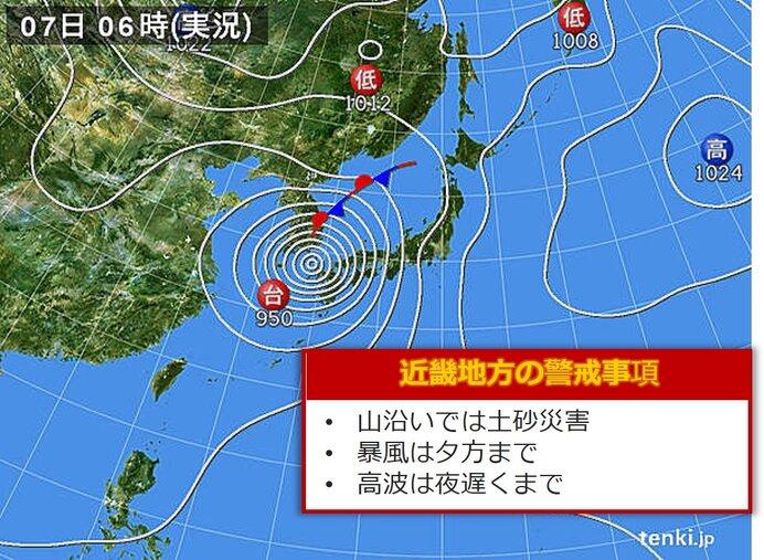 大雨だけでなく、暴風や高波にも警戒・注意を!