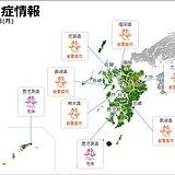 九州 停電で冷房が使えない地域は熱中症に十分な警戒を
