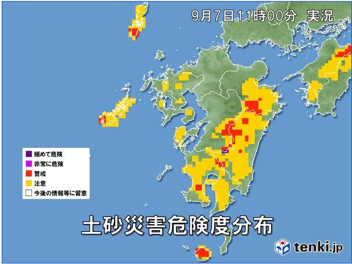 宮崎県は600ミリ近い雨 土砂災害に警戒