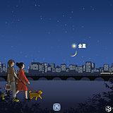 今宵 細い月と金星の接近 随一の美しさ