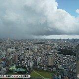 関東 活発な雨雲発生中 夜にかけても急な雨に注意
