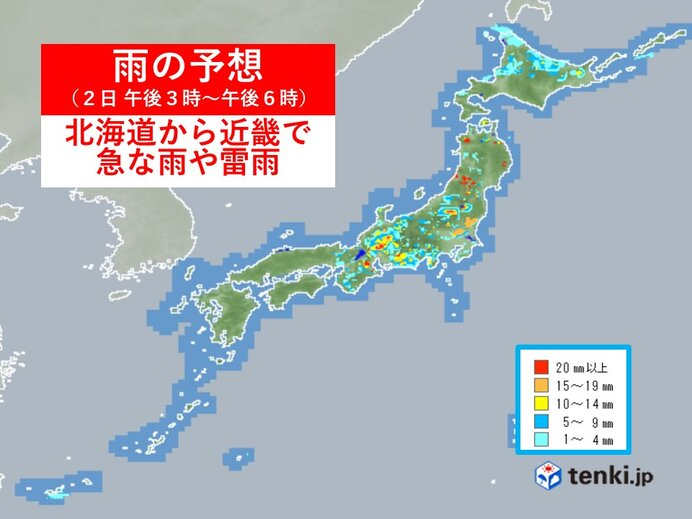 8日 台風10号去っても天気不安定。全国的に高温残す_画像