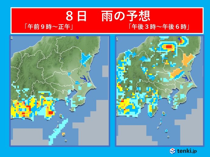 8日 関東 不安定な天気 局地的に激しい雷雨も_画像