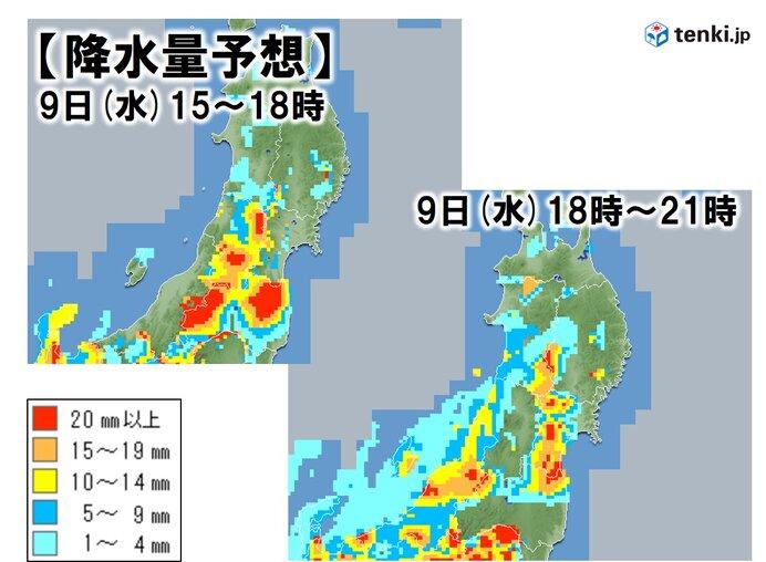 あす9日午後 1時間に30ミリの激しい雨の所も