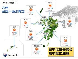 九州 台風一過の青空 日中は残暑が戻る