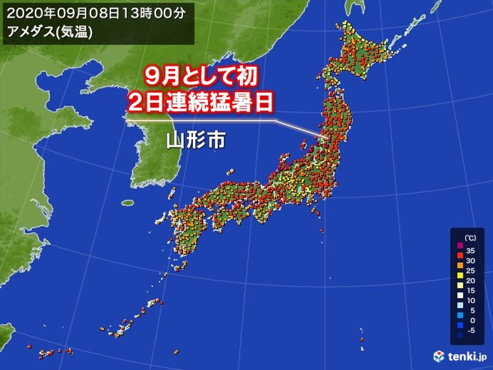 日本海側中心に35℃以上 山形市など9月で初の2日連続猛暑日
