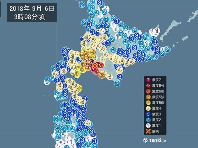 北海道史上初の震度7