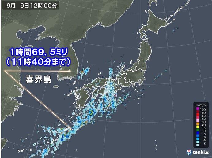 沖縄から近畿に雨雲 非常に激しい雨を観測 晴れている所も天気急変に注意