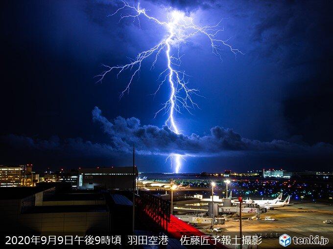 関東 大気の状態不安定 落雷も