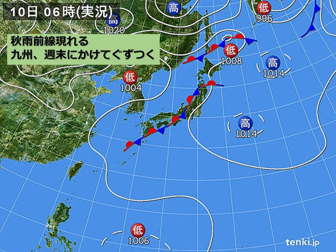 九州 季節進めた台風 秋雨前線現れ、ぐずついた天気に