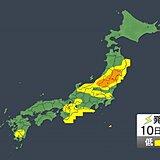 関東 午後急な雨に注意 都心も雷雨の可能性