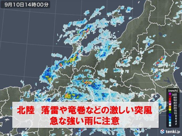 大気の状態が非常に不安定 局地的に雨脚強まる