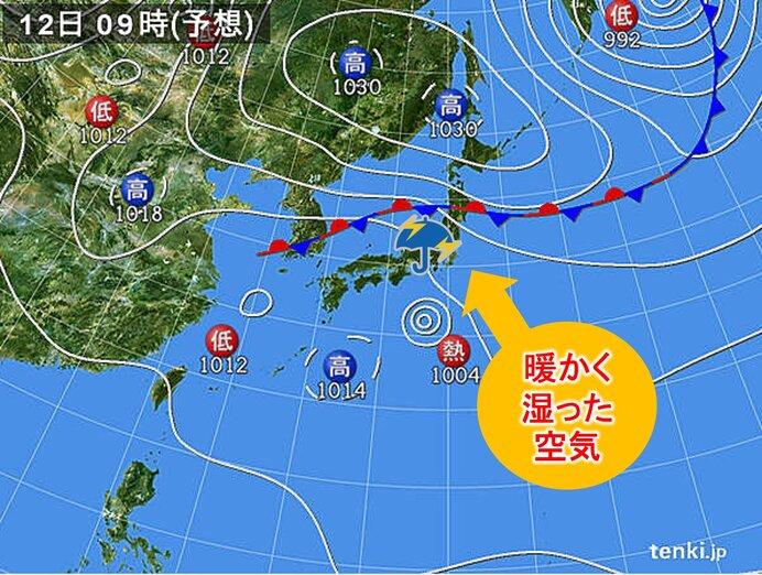 熱帯低気圧 関東の週末へ影響か? 動向に注意(日直予報士 2020年09月10 ...