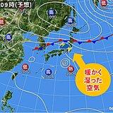 熱帯低気圧 関東の週末へ影響か? 動向に注意