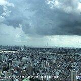 東京都心や千葉県に発達した雨雲 関東あすにかけて非常に激しい雨に注意