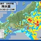関東 あす「滝のような雨」も 低い土地の浸水などに警戒・注意