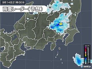 関東甲信で雨雲発達中 夜にかけて激しい雨や雷雨も