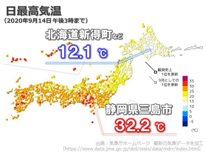 日本列島 南北で気温差 北海道は最高気温12.1℃も