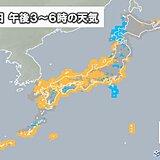 15日 関東から北海道は雨や雷雨 西は晴れるがにわか雨も