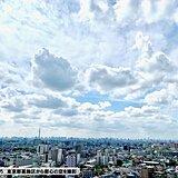 東京都心 4日ぶりに日照時間2時間超える 貴重な晴れ間