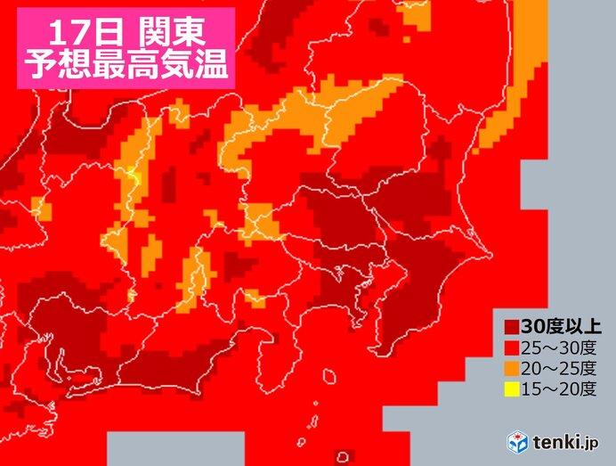 関東地方 季節が逆行 あす木曜日から金曜日は暑さが戻る