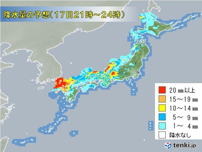 木曜午後~金曜 日本海側で警報級の大雨の恐れ 関東は35℃くらいに