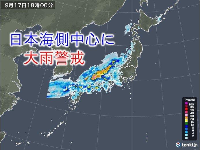 17日 日本海側で非常に激しい雨 前線北上で蒸し暑く