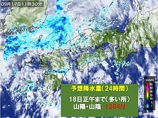 中国地方 これから18日にかけて西部を中心に大雨のおそれ