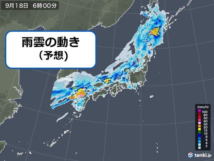 秋雨前線で大雨 今夜~あすも「滝のような雨」に注意