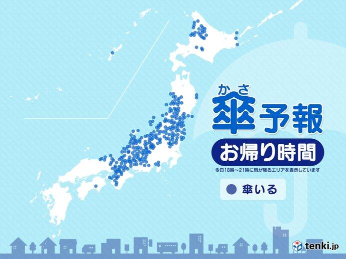 18日 お帰り時間の傘予報 本州や北海道は傘が必要に