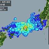 大阪で震度6弱 津波の心配なし