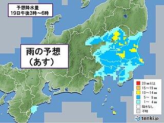 関東 4連休前半は曇りや雨 日曜日は気温低下でヒンヤリ