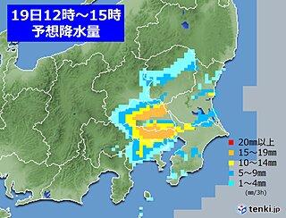 19日の関東 雨の範囲がジワジワ広がる 暑さ和らぐ