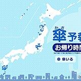 19日 今夜の傘予報 九州 関東 東北日本海側は傘必須!
