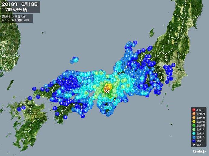 関西 引き続き地震に警戒を