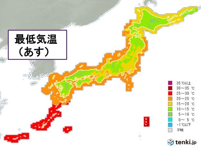 敬老の日 この秋一番冷える朝 日中との気温差は20度近い所も