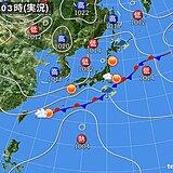 21日 4連休後半広く晴れ 道北と伊豆諸島南部は大雨 土砂災害警戒