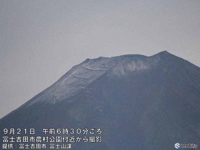 富士山山頂に雪 富士吉田市 初雪化粧宣言