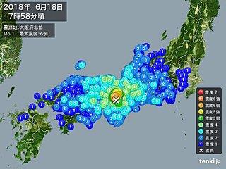 大阪北部 顕著な地震 震源要素の更新